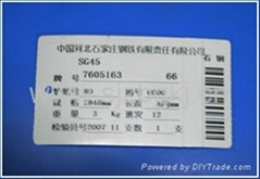 heat-resistant PET Barcode label