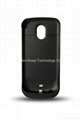 For Samsung 19250 battery cover