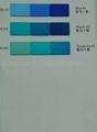 鋁陽極氧化藍色染料