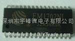 复旦非接触式高频RFID读写芯片FM1702NL