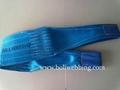 8T flat webbing sling