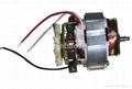 7025 mixer motor