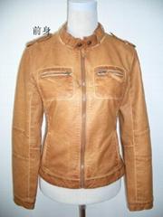 garment dyed PU jacket