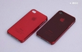 0.5mm extreme ultra-thin and lightweight Apple iPhone 4 / 4S transparent matte s