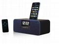 iphone苹果音箱