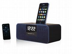 Docking speaker fox iphone, Alarm clock speaker, The hotel speaker