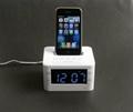 iphone酒店闹钟音箱