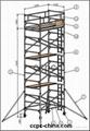 1.45m aluminium tower
