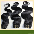 brazilian virgin human hair extensions 2