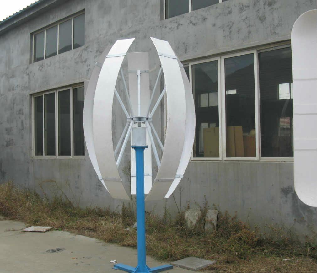 1kw vertical axis wind turbine - HK-FD