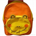 Fashion cute children's school bag polyester made