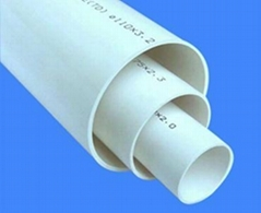 PVC-U Water Supply Drainage Pipe and Fittings