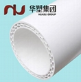 UPVC Hollow Spiral Silencing Pipe 1