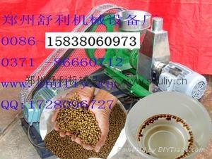 floating fish feed pellet machine 2