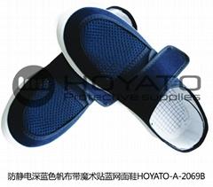 防静电深蓝色帆布魔术贴蓝网面鞋