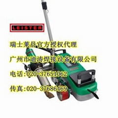 leister防水膜焊接機VARIANT T1