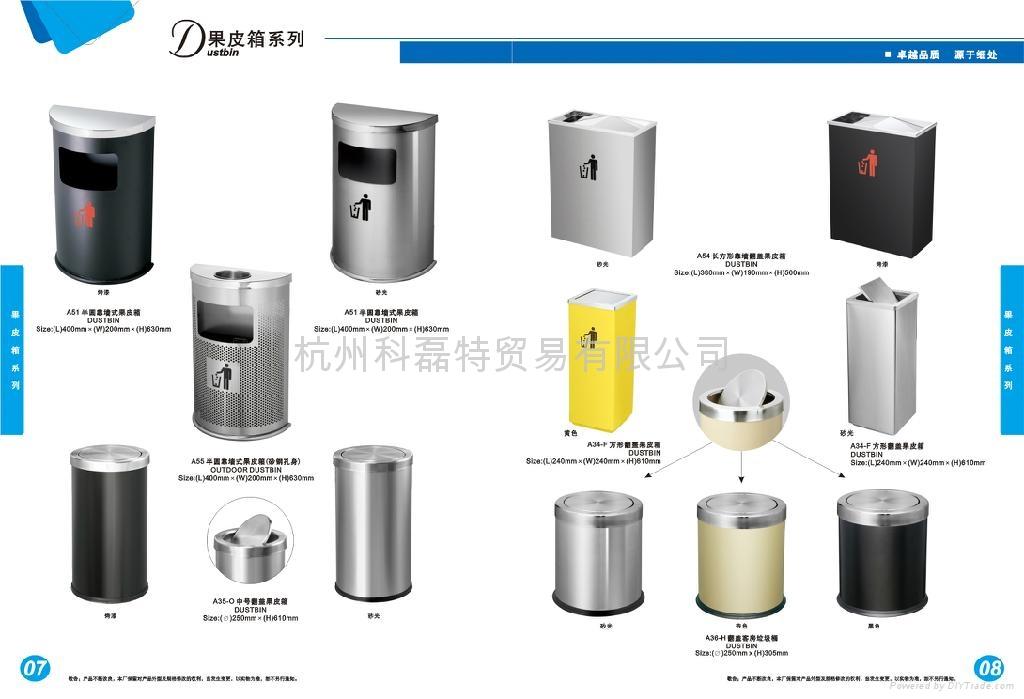 天津酒店垃圾桶 1