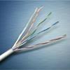 超五类数字通信电缆