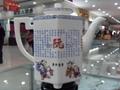 百家姓茶具 2