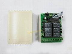 12V 6 Relay RF Remote Control System RS009