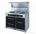 Environmental integrated kitchen,kitchen