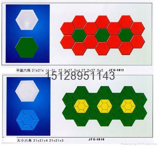 彩磚塑料模具 2