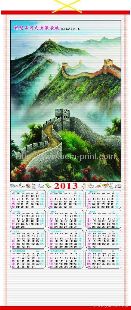 cane wall scroll calendar 1