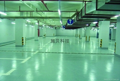 防靜電PVC地板
