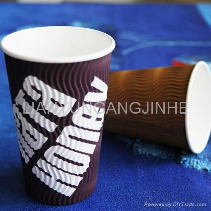 ripple cup 5