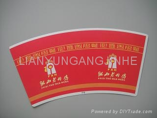 paper cup sleeve 3
