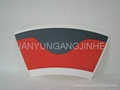 paper cup sleeve 5