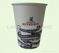 disposable paper cup 4