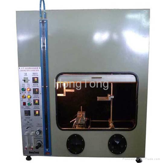 Horizontal-Vertical Flame Test Apparatus 1