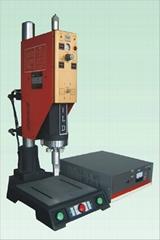 standard supersonic plastic welding machine