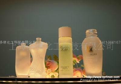 化妆品瓶玻璃蒙砂粉 1