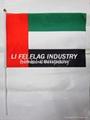 High quality Hand flag  1