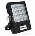 和惠LED方形投光燈 3