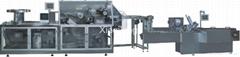 全自动辊版高速包装联动生产线DPH260K-ZH180