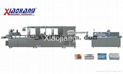 全自动铝塑铝包装联动生产线