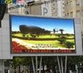 銀川LED顯示屏廣告