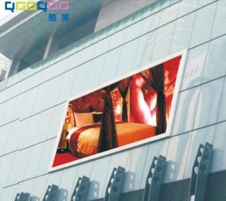 廣州LED顯示屏 1