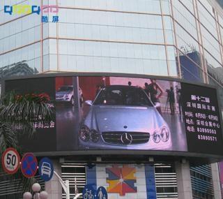 北京LED顯示屏 1