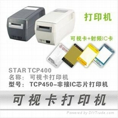 日本STAR TCP450芯片可視卡打印機