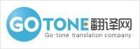 Gotone Translation & Interpretation Co.,Ltd.