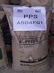 PPS 日本东丽 A504FG1