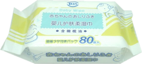 Daily baby wipes  1