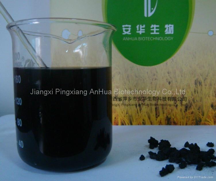 Organic fertilizer Humic acid 2