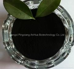 Organic fertilizer Sodium humate