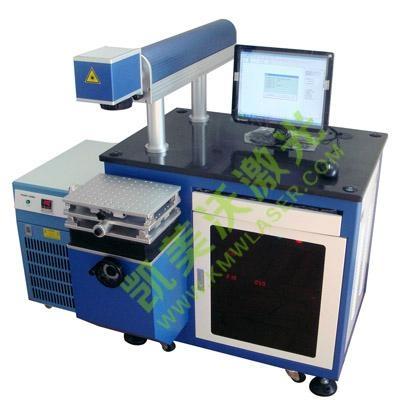 金属激光打标机 1