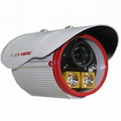 60 Meters Infrared Waterproof CCTV Security Camera